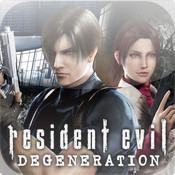 生化危机 恶化Resident Evil Degeneration 240x320 JavaLOGO