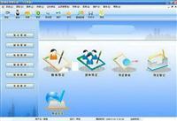 东方餐饮管理系统