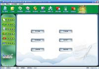 25175 URP 学校整合教育管理系统