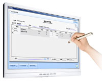 Psiloce Recorder 增強性的錄音軟件