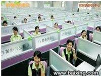 多客服在線客服系統商業版本