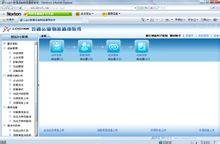 城鎮(集團)醫療保險管理軟件Windows帶tomcat版