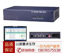 串口监视分析仪comspy 免费下载