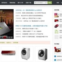DTCMS网站内容管理系统