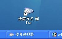 brookfax传真App
