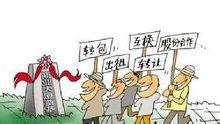 河南省农村土地承包经营权互换合同范文