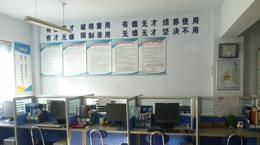 九宫写字板数码汉字输入法