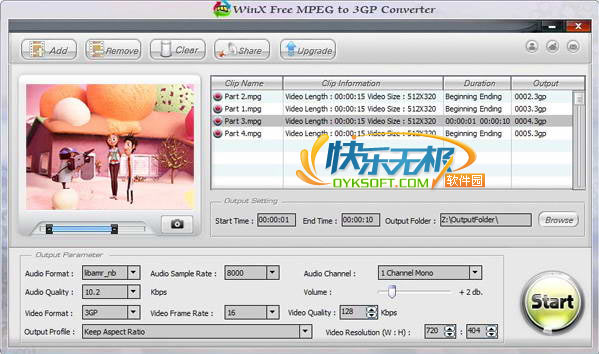 OKSoft MPEG Converter