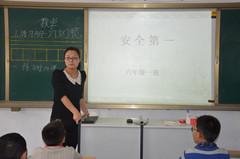 小学主题班会活动方案