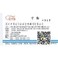 清华宝迪通用工程项目报价管理系统(单机版)LOGO