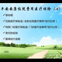 景宏免费传真App