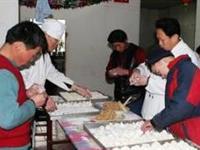 中政餃子生產與銷售管理系統