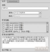 极酷中文网公开日记