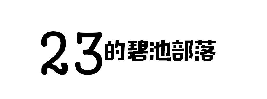 23blog