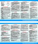 农机安全监理系统(地市版)