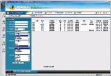 佳易卓越服装管理软件-P3000