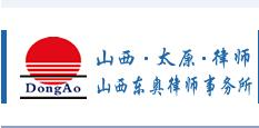 中国检察法律事务支撑系统