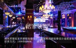 喜乐恒瑞酒吧茶楼管理App