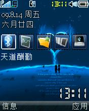 背光软件 MyLight