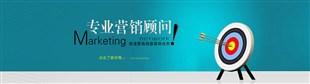 seo营销建站系统
