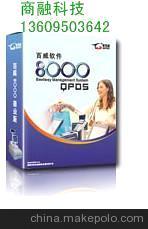 百威3000XP商业POS系统--文具书店版