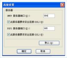 密安EBPS邮件加密系统