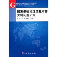 国家基础地理信息数据使用许可协议(甲类)