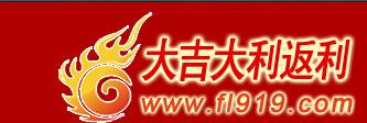 东东堂返利网源码