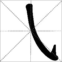 FontRemoverC盘Fonts目录字体删除工具