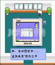 七喜在线QQ客服插件