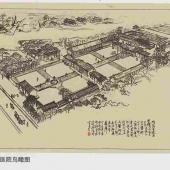 市中医院中医药文化建设实施方案