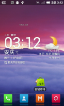 MIUI米柚 華為 Ascend P1手動卡刷包V4開發版增量包