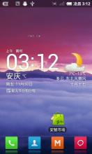 MIUI米柚 华为 Ascend P1手动卡刷包V4开辟版增量包