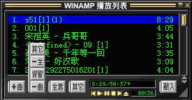 mp3surround 解码器 for Winamp