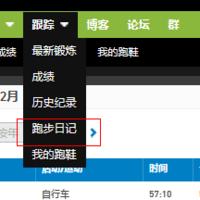 热门网址上网导航(生成html)