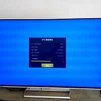 可以用CMWAP在线看电视的软件-PVPlayer