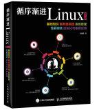 希冀开机密码专家 .Net 国际版 For Liunx