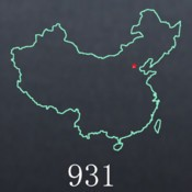 中华地图控件LOGO
