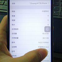 光华反病毒软件手机版-Smartphone 2003 英文版