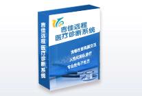 sss远程协助系统