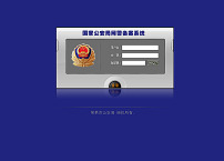 MIP2005公安派出所报警管理系统