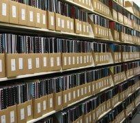 工程档案管理总结