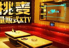 喜乐恒瑞餐饮KTV管理软件