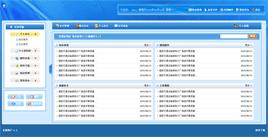 AyWeb企业网站管理系统