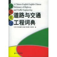 HunterDictionary 簡明英漢/漢英雙向翻譯