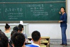 中学老师个人总结LOGO