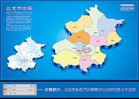 北京地图LOGO