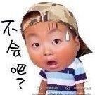 八桂网络电视直播小偷