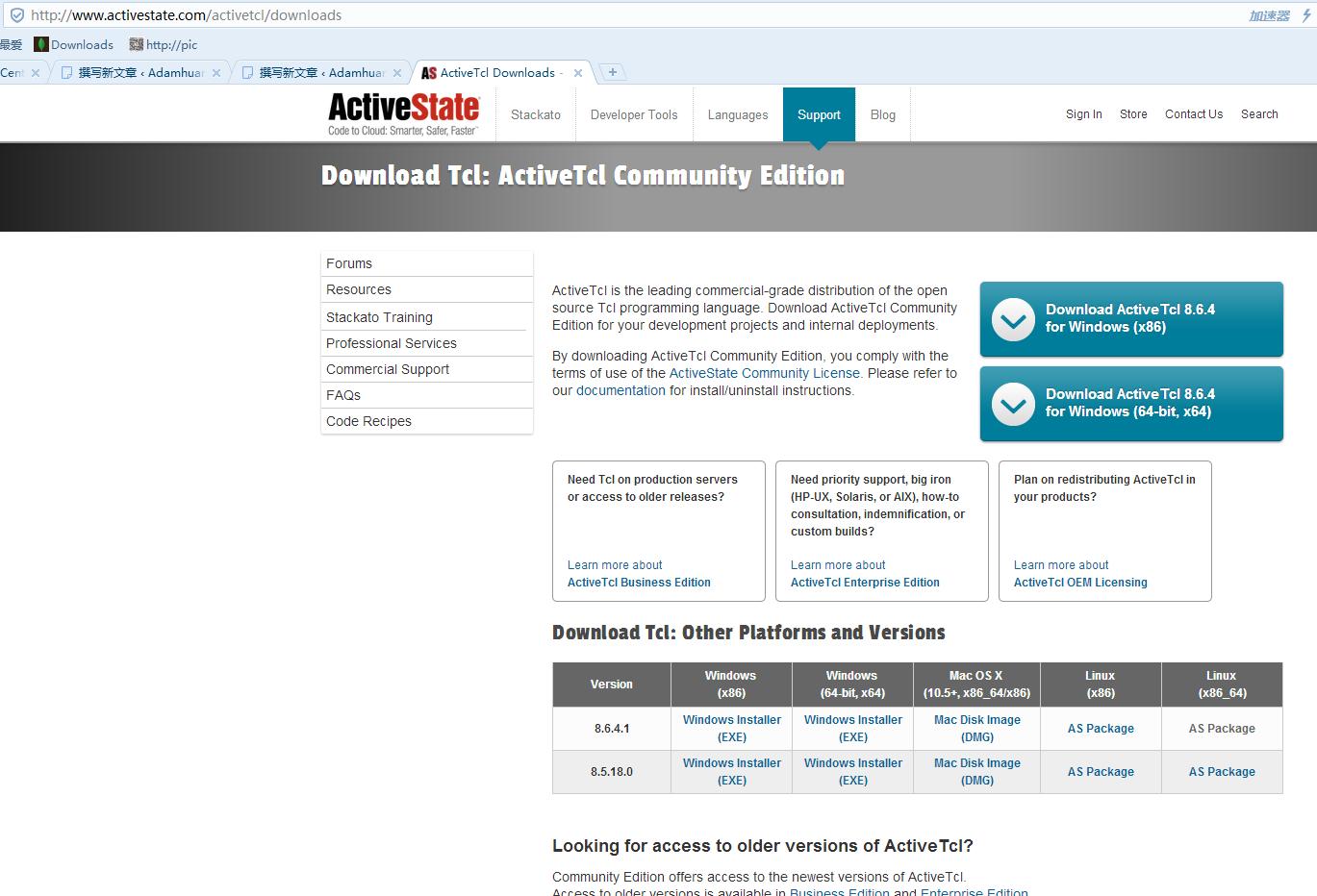 ActiveTcl for Linux(x86_64)