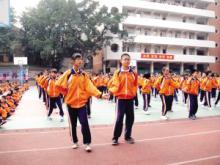 小学体育大课间活动方案范文